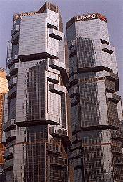 Lippo Centre I and II (104120)